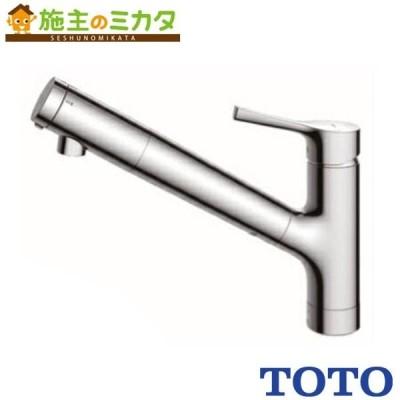 TOTO キッチン用水栓金具 TKS05308J 台付シングル混合水 エコシングル 浄水カートリッジ内蔵 ハンドシャワー 蛇口