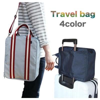 旅行用手荷物バッグ アウトバウンドトラベルストレージバッグ 男性 出張 ポータブル 旅行 アーティファクト