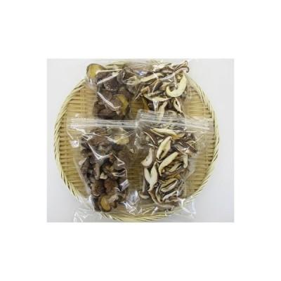 香美市 ふるさと納税 乾燥スライス[30g×2袋]&丸干し椎茸[40g×2袋]4袋セット