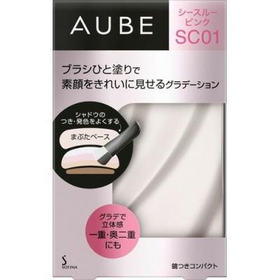 【送料無料】 ソフィーナ オーブ ブラシひと塗りシャドウN SC01 シースルーピンク 4.5g【オーブクチュール(AUBE couture)】