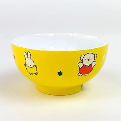 miffy ミッフィー 小どんぶり イエロー お皿 お椀 ベビー どんぶり イエロー グッズ 日本製