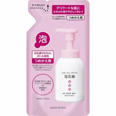 コラージュフルフル 泡石鹸 ピンク 詰め替え(210ml)[ボディソープ]