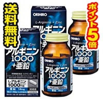 ■送料無料・ポイント5倍■オリヒロ アルギニン1000+亜鉛 120粒 2個セット 栄養機能食品(ken-02504-4571157256863-2)
