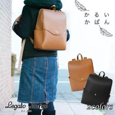 【ドラマ着用】\送料無料/レガートラルゴ Legato Largo かるいかばん 軽いかばん LG-P0114 軽量ボンディング リュック 合皮 ブラック キャメル