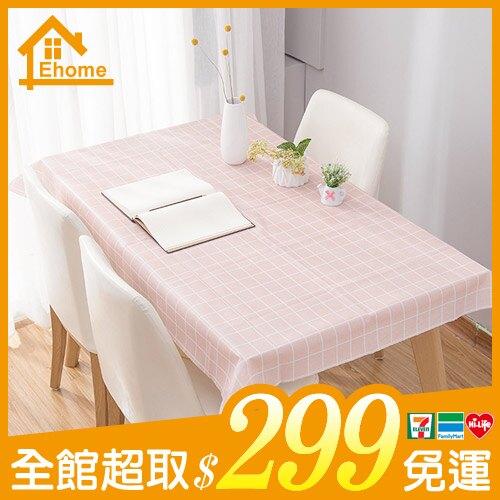 ✤299超取免運✤北歐PVC防水防燙防油免洗餐桌布 塑料桌巾 茶几布 蓋布 桌墊