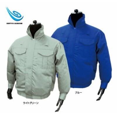 【服のみ】空調服 BR-587 服のみ ハーネス 空調エアコン服 最安値