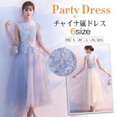二次会ドレス ウェディングドレス ロングドレス 演奏会 パーティー 大人 結婚式 ドレス チャイナ風 ピアノ お呼ばれ パーティードレス