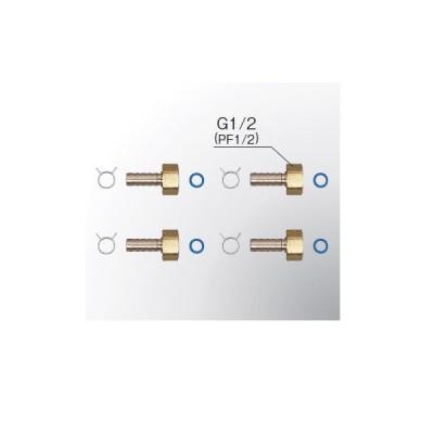 ハタノ スマートホースφ16用部品セット(S) SH1