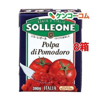 ソル・レオーネ ダイストマト 紙パック ( 390g*8箱セット )/ ソル・レオーネ(SOLLEONE)