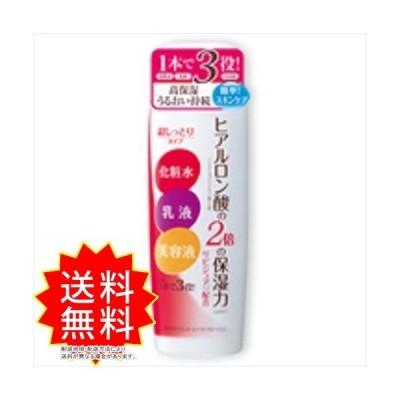 明色エモリエントローション超しっとりN210ML 明色化粧品 化粧水・ローション 明色化粧品 通常送料無料