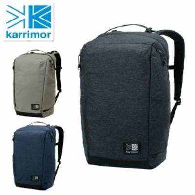 カリマー karrimor トラベル×ライフスタイル リュックサック 軽量 アウトドア スポーツリュック 大容量 デイパック バックパック ハッシ