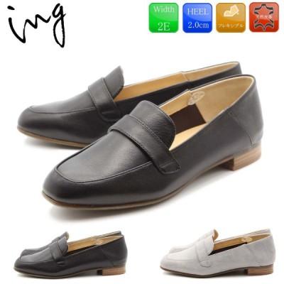 イング ing パンプス バブーシュローファー 靴 本革 ing2052 ING2052 IGRM02052