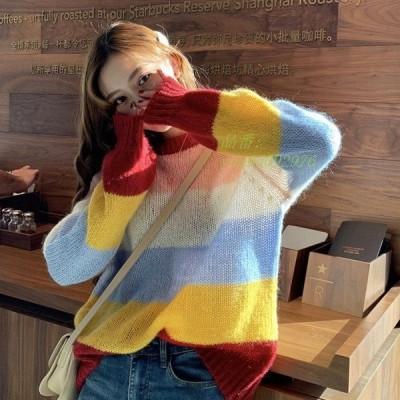 長袖 衣装 カラフル レトロ プルオーバートップス 太ボーダー柄 ダンス 手編み風 ニット