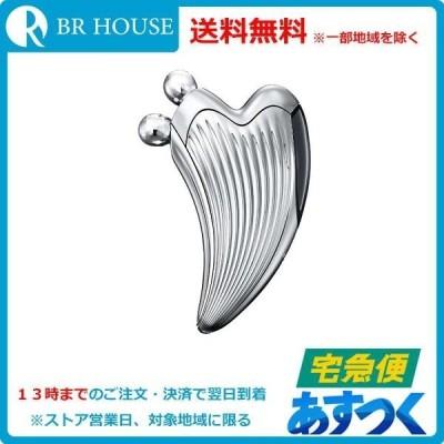 リファカッサレイ ReFa CAXA RAY 正規品 RF-RC2316B