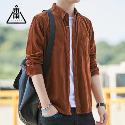 シャツ ブラウス カジュアシャツ 着心地良い 折襟 長袖 メンズファッション コットン スリム 無地 メンズ コーデュロイシャツ