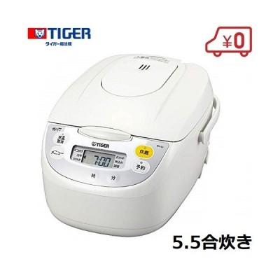炊飯器 炊飯ジャー 5.5合 5.5合炊き タイガー JBH-G101-W 白 ホワイト
