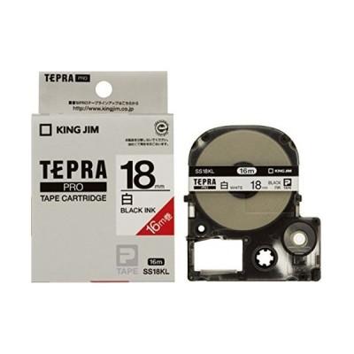 キングジム 「テプラ」PRO テプラテープ SS18KL 18mm 白ラベルロングタイプ 16M巻 黒文字