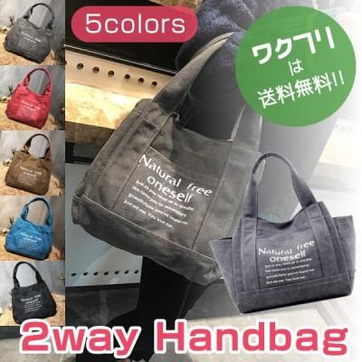 トートバッグ ハンドバッグ エコバッグ 大きめ レディース  a4 肩掛け 軽量 大容量 2way おしゃれ 鞄 コンパクト 帆布 布 春