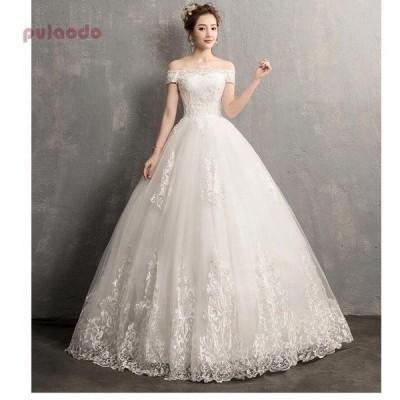 オフショルダー ロングドレス パーティードレス 30代40代 結婚式ワンピースドレス ウエディングドレス 上品 お呼ばれ 食事会 二次会 披露宴 卒業式 成人式