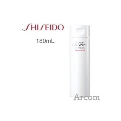 資生堂 リバイタル グラナス クレンジングミルク  (洗顔料) 180mL