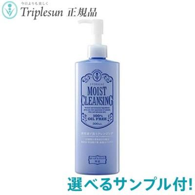 エポラーシェ モイストクレンジング (まつげエクステ対応) 300ml (クレンジングジェル) 10種類から選べるサンプル付 トリプルサン