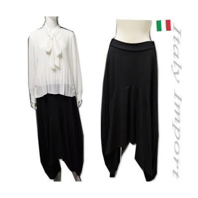 イタリア製 イレギュラー モード スカート 21ss