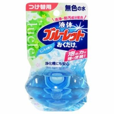 小林製薬 液体ブルーレットおくだけ つけ替用 ミント 70ml