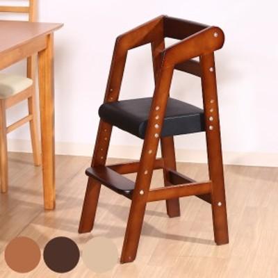 ベビーチェア 幅35cm 木製 高さ調整 キッズ チェア 椅子 天然木 合成皮革 ( ハイチェア キッズチェア 子供椅子 子ども椅子 子供用 ハイ