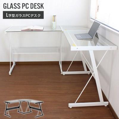 PCデスク L字型 パソコンデスク デスク コーナー ガラス オフィスデスク ハイタイプ 机 ゲーミングデスク 在宅勤務 テレワーク 勉強机 パソコンラック