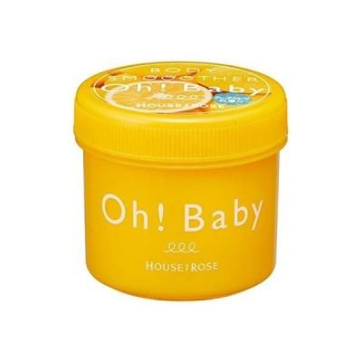 HOUSE OF ROSE ハウスオブローゼ Oh Babyオーベビー ボディ スム?ザー グレープフルーツ の香り 限定復刻