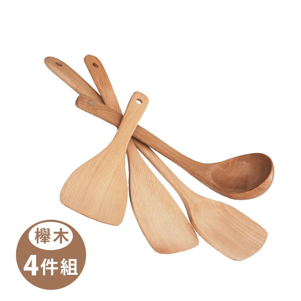 【FL生活+】(超值4件組)日式櫸木不沾鍋專用廚具 鍋鏟 湯勺 飯勺 炒鏟