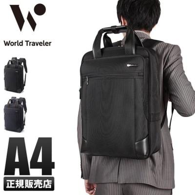 追加最大+24% 9/20限定|エース ビジネスリュック ビジネスバッグ 軽量 A4 ACE World Traveler 57224 ワールドトラベラー ギャラント