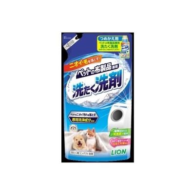 ペットの布製品専用 洗たく洗剤 つめかえ用 ( その他 ) ( ペット用品 )