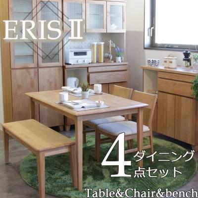 ダイニングセット ダイニングテーブルセット 食堂4点セット エリス2