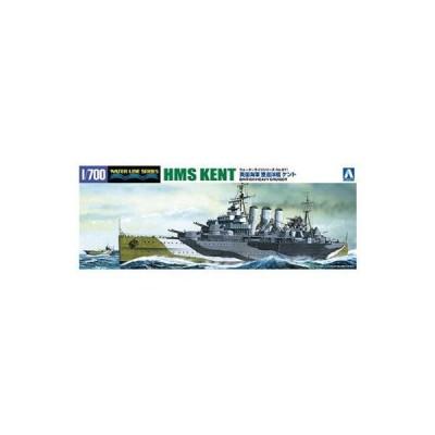 1/700 ウォーターライン No.811 英国海軍 重巡洋艦 ケント