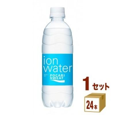 大塚製薬 イオンウォーター 500 ml×24 本×1ケース (24本) 飲料 ポカリスエット