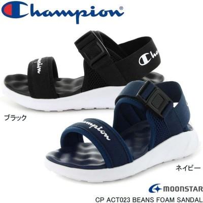 チャンピオン CP ACT023 BEANS FOAM SANDAL スポーツ サンダル クッション性 ブラック ネイビー ムーンスター 月星 レディース メンズ