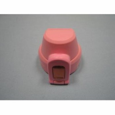 【定形外郵便対応可能】象印(ZOJIRUSHI) BB450805L-02 ステンレスクールボトル せんカバーセット