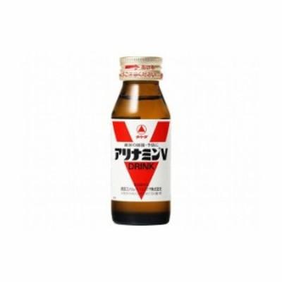 【10本セット】タケダ アリナミンV 50ml ハウスウェルネスフーズ(株)栄養補給 体力低下 ミニドリンク剤(代引不可)