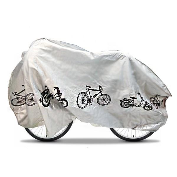 7134 自行車防塵套 腳踏車防水防曬防刮罩 腳踏車罩