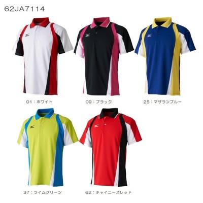 ミズノ/MIZUNO テニスウエアー ドライサイエンス ゲームシャツ 62JA7114 ポロシャツ 2017年モデル