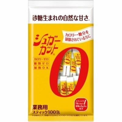 単品販売 シュガーカット顆粒 ゼロ 100包(180g) [代引選択不可]