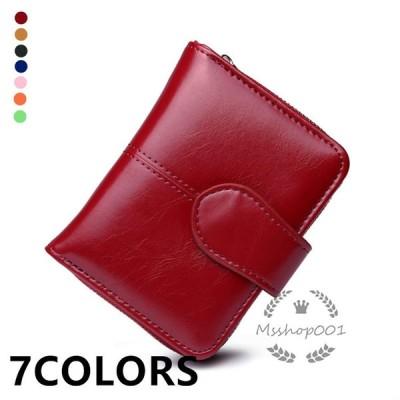 財布 レディース レザー オイルヌメ 女性財布 二つ折り ヌメ革 小銭入れ コインバッグ カードバッグ コインケース 小さめ
