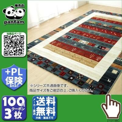 送料無料|トルコ製 ウィルトン織カーペット 『モンデリー』 ネイビー 約200×250cm 2343259|b03