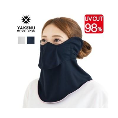 UVカットマスク ヤケーヌ 目尻プラス 耳カバー付 [M便 1/3]
