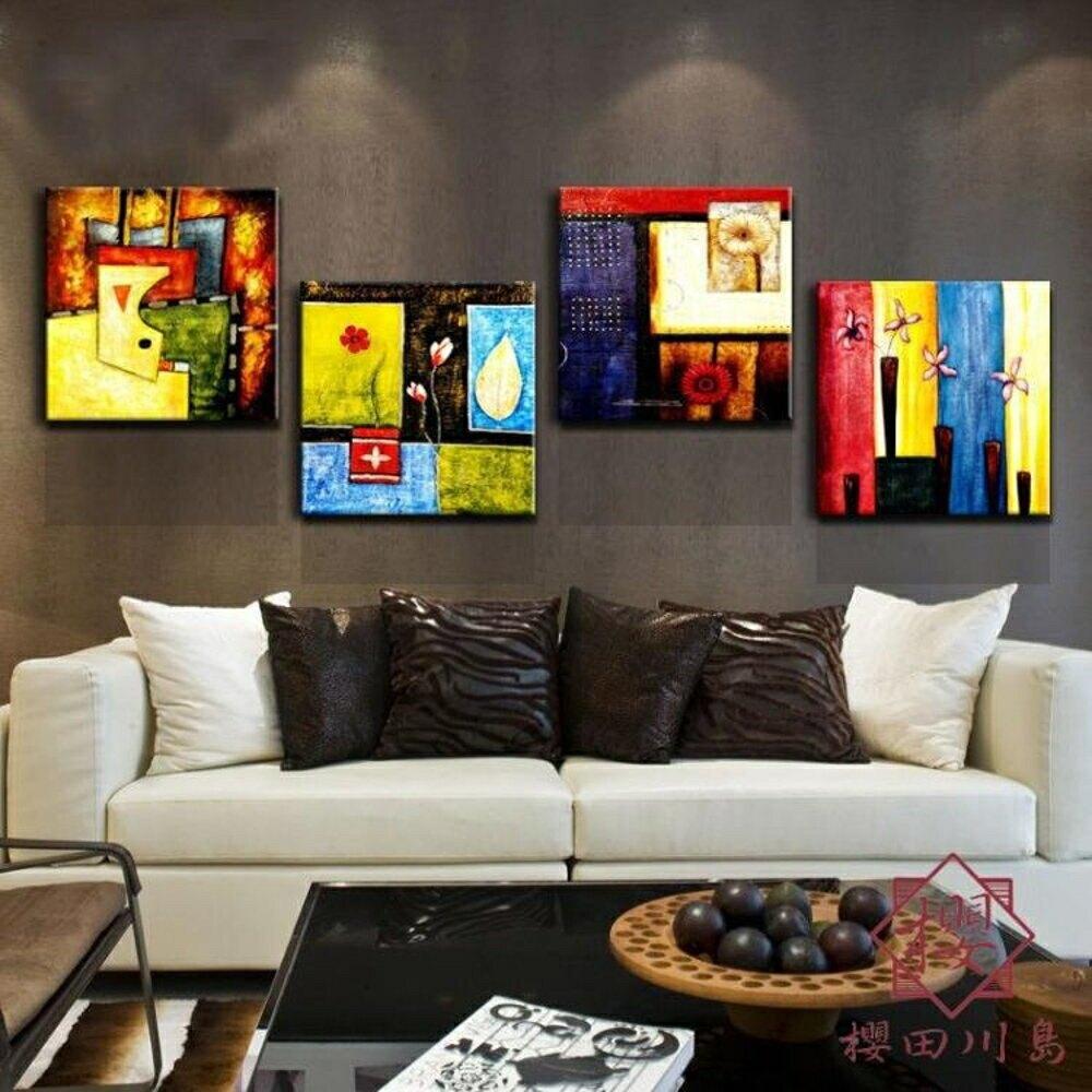 單幅 客廳裝飾畫掛畫壁畫背景墻無框畫【櫻田川島】