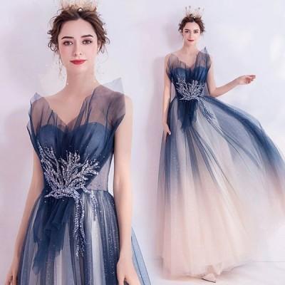 イブニングドレス グラデーション ブルー 30代 40代 パーティードレス ベアトップ ビスチェドレス ロング 二次会ドレス お呼ばれドレス 編み上げ