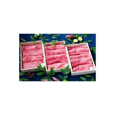 松阪市 ふるさと納税 松阪肉 すき焼き用約400g×3セット計約1.2kg