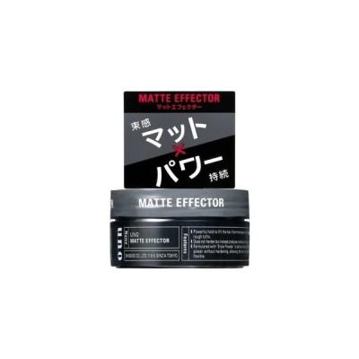 資生堂 ウーノ マットエフェクター 80g (スタイリング)