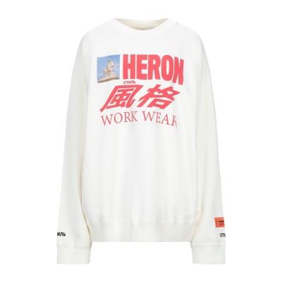 HERON PRESTON スウェットシャツ アイボリー S コットン 100% / ポリウレタン スウェットシャツ